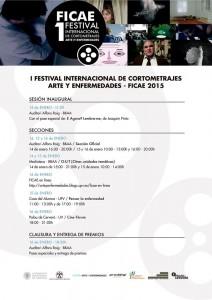 festival_cortometrajes