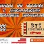 Cartel_feria_asociaciones