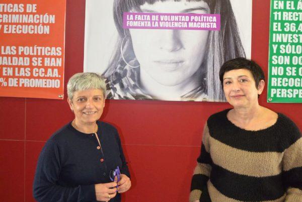 Exposición_Lonas_2015_16_r