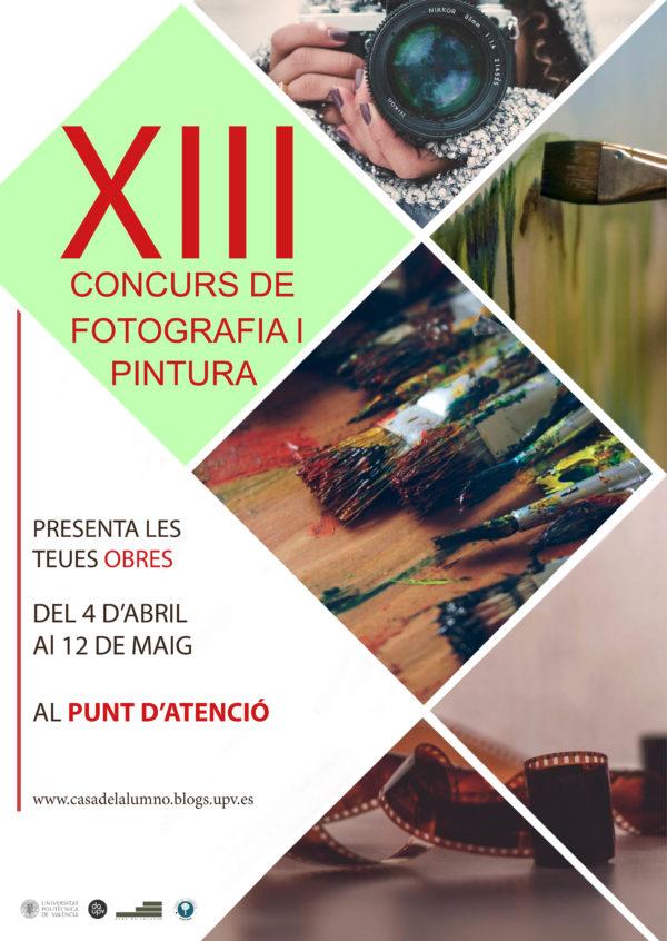 cartel concurso foto pintura_definitivo2