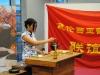 semana_cultural_china39
