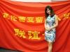 semana_cultural_china63