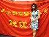 semana_cultural_china64